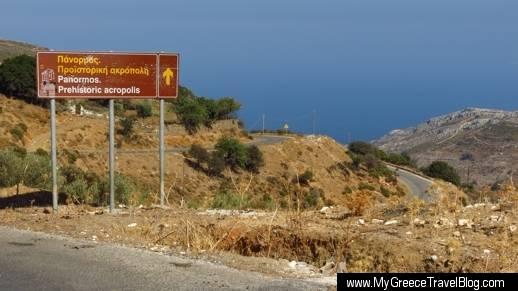 prehistoric Acropolis on Naxos