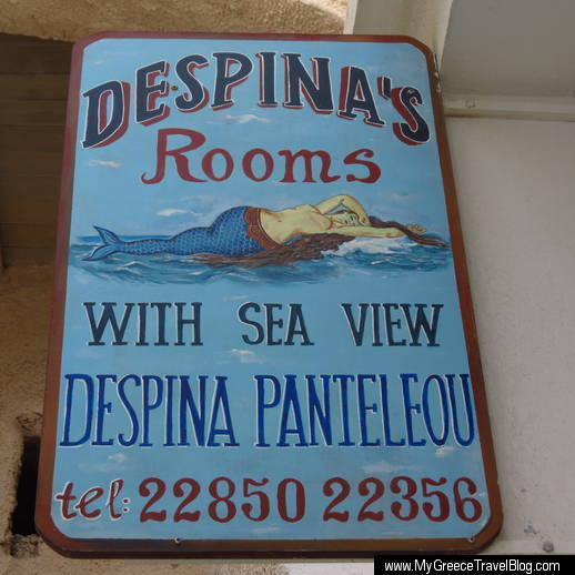 Despina's Rooms in Naxos Town