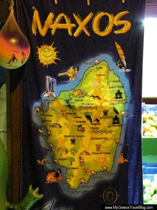 Naxos beach towel