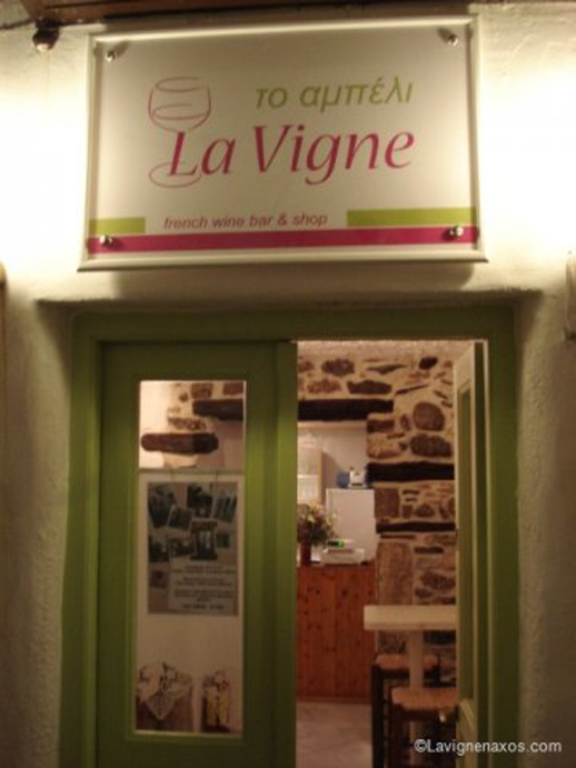 La Vigne French Wine Bar Naxos