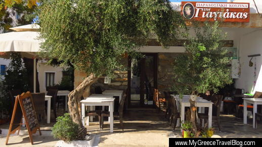 Giagiaka's Kitchen in Naxos