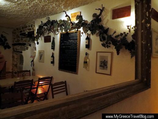 La Vigne French Wine Bar
