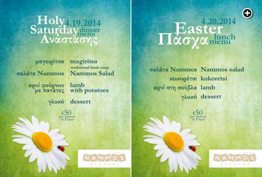 A promotional poster for the Easter weekend meal specials at Nammos by the Sea on Mykonos