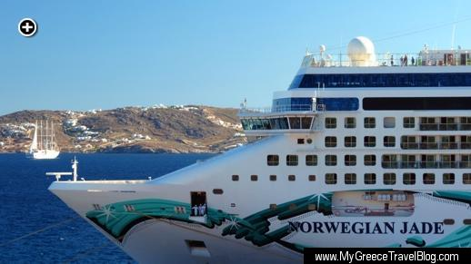 The bow of the Norwegian Jade cruise ship