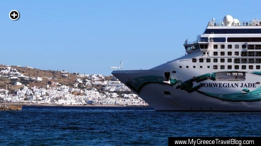 The Norwegian Jade pulls away from the pier at Tourlos as it departs Mykonos island