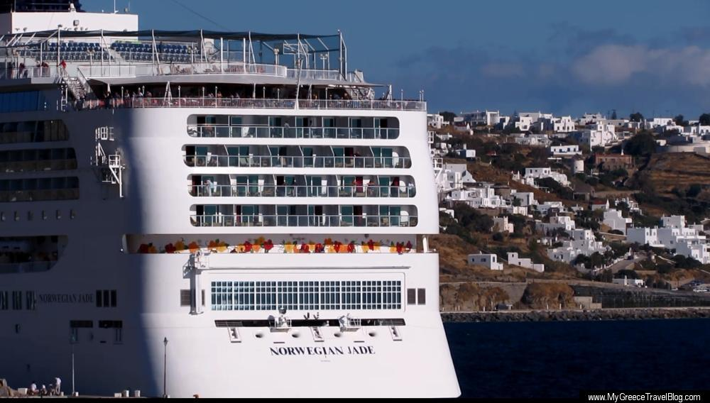 The Norwegian Jade Cruise Ship At Tourlos Port On Mykonos MY - Port or starboard side of cruise ship