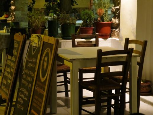 Giagiaka's Kitcken on Naxos