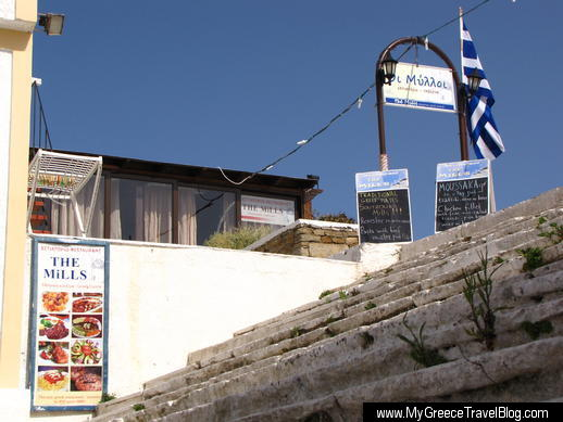 The Mills restaurant Ios