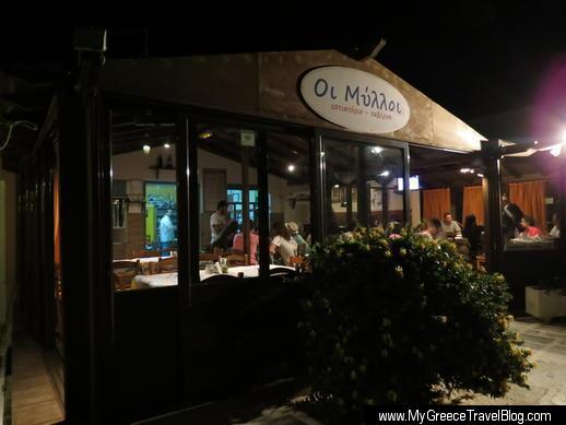 The Mills taverna in Ios