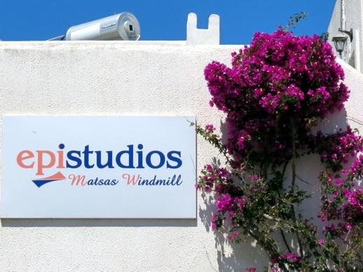 Epi Studios Matsas Windmill