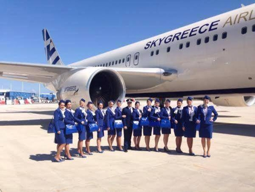 SkyGreece airlines flight crew