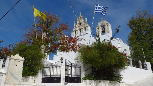 Panagia Filotitissa  on naxos