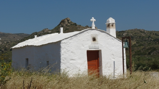 Agios Mathiou church