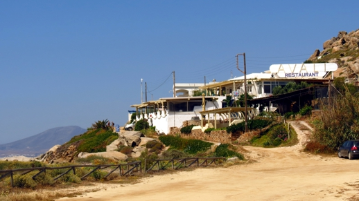 Avali restaurant  Naxos