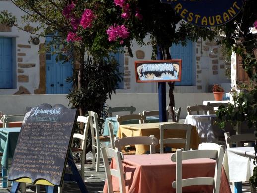 Chrisospilia restaurant