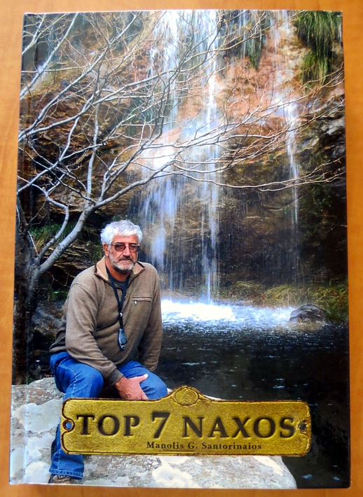 Top 7 Naxos book cover