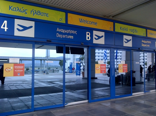 Athens International Airport I