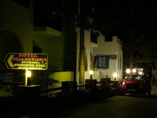 Hotel Villa Adriana Naxos