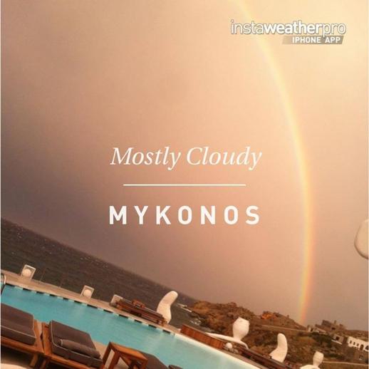 Jackie O Mykonos