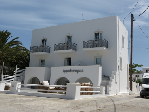 Ippokampos Hotel Naxos
