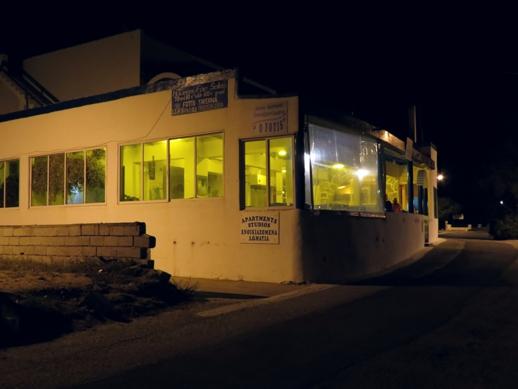 Fotis Taverna