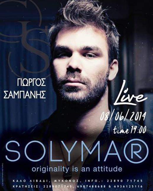 Solymar Mykonos
