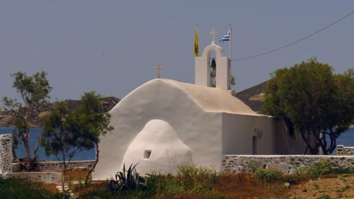 a church in Naxos Town