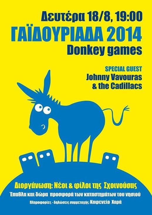 Schinoussa Donkey Games