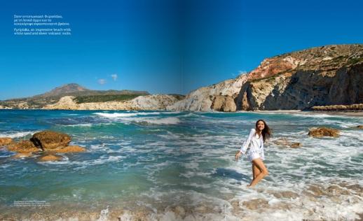 Aegean Airlines Blue magazine
