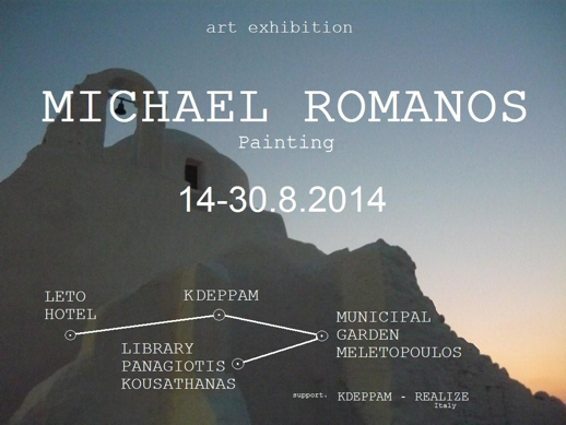 Michael Romanos art exhibit