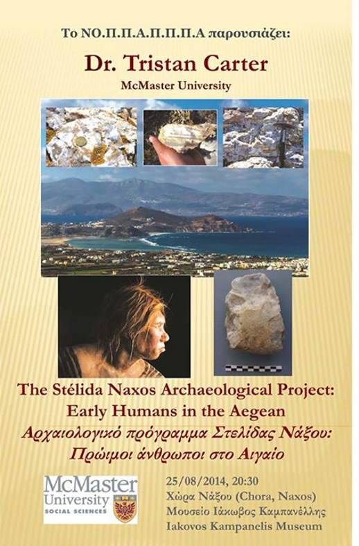 Stelida Archaeological Project