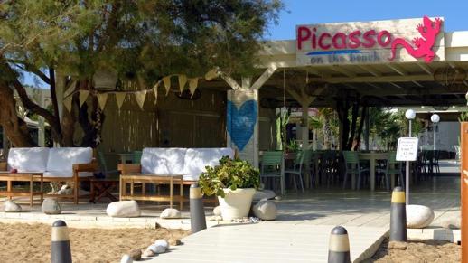 Picasso restaurant Naxos