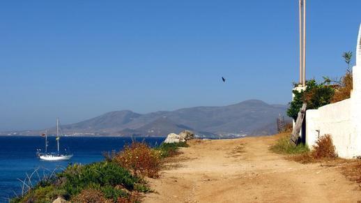 road to Cape Agios Prokopios