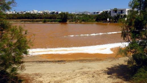 Agios Prokopios salt pond