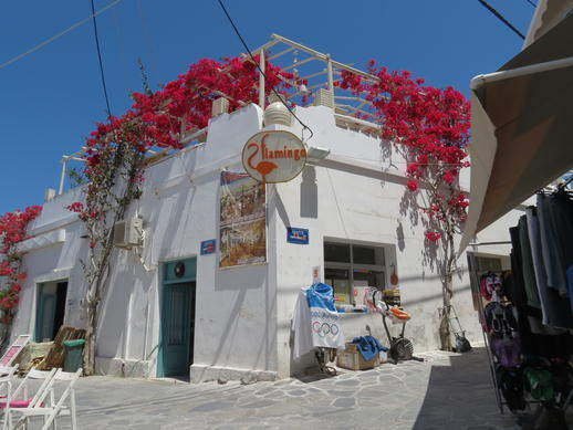 Flamingo Restaurant Naxos