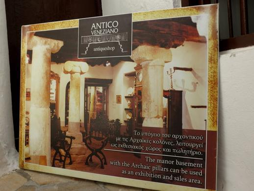 Antico Veneziano antique shop