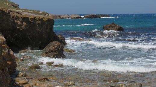 Palatia Peninsula on Naxos