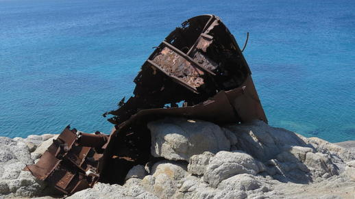 shipwreck at Agios Prokopios
