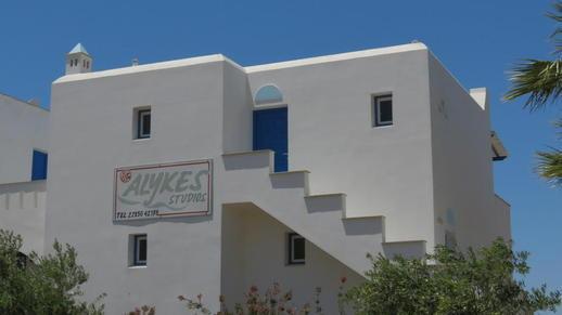 Alykes Studios Naxos