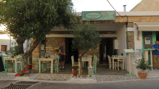 Nostimon Hellas restaurant Naxos