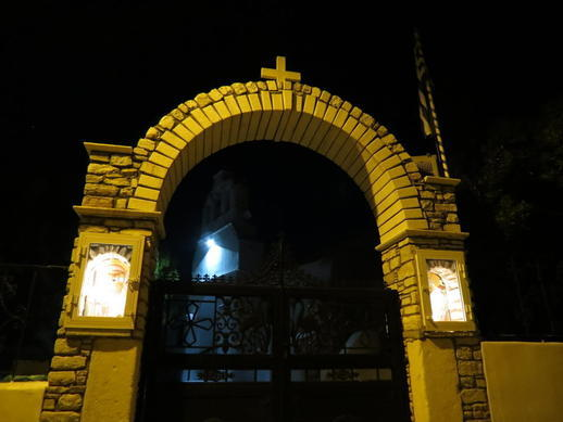 church gate in Naxos