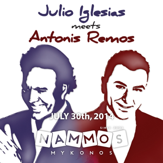 Julio Iglesias and Antonis Remos