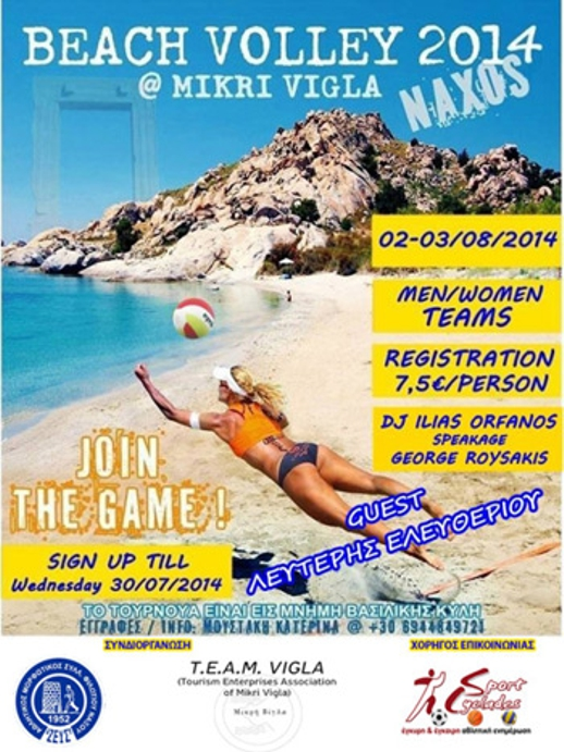 Naxos Beach Volleyball tournament