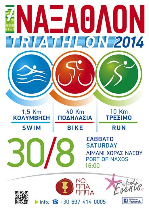 Naxos Triathlon 2014