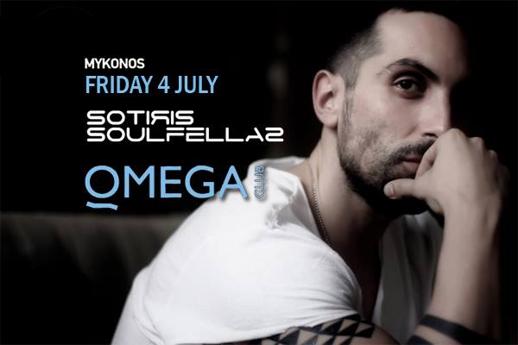 Omega Club Mykonos