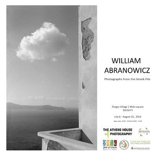 William Abranowicz photography exhibition