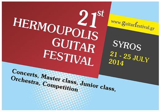 21st Hermoupolis Guitar Festival
