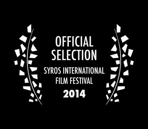 Syros International Film Festival