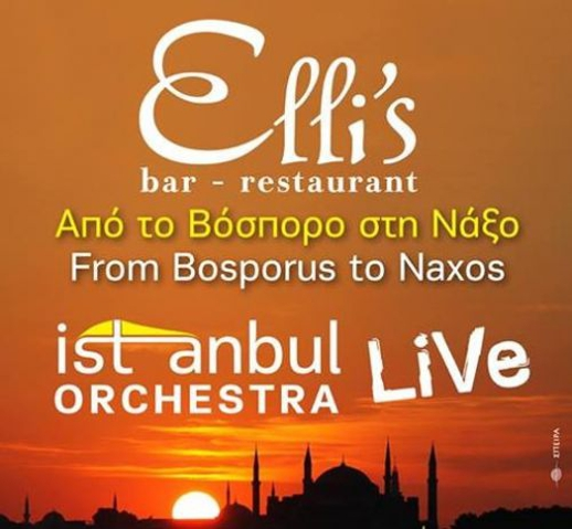 Elli's Bar in Naxos