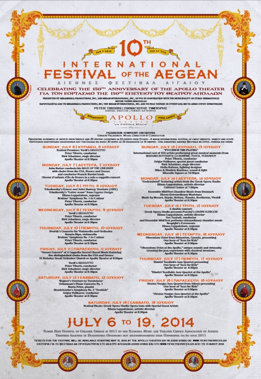 International Festival of the Aegean